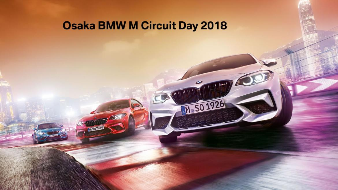 Osaka BMW M Circuit Day 2018